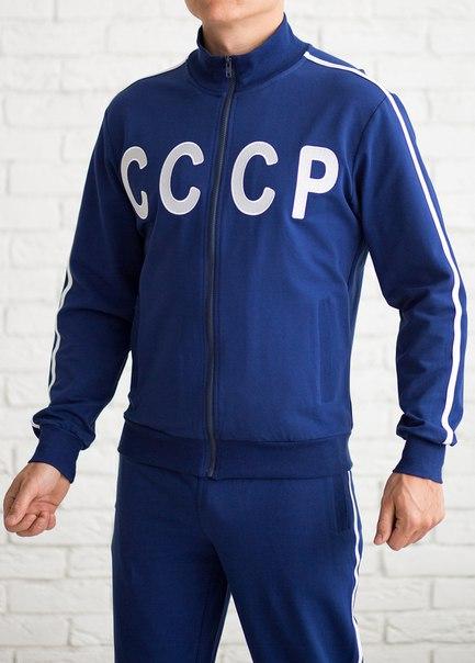 прикрепите сваркой фото спортивный костюм ссср москва подержанных минивэнов пробегом
